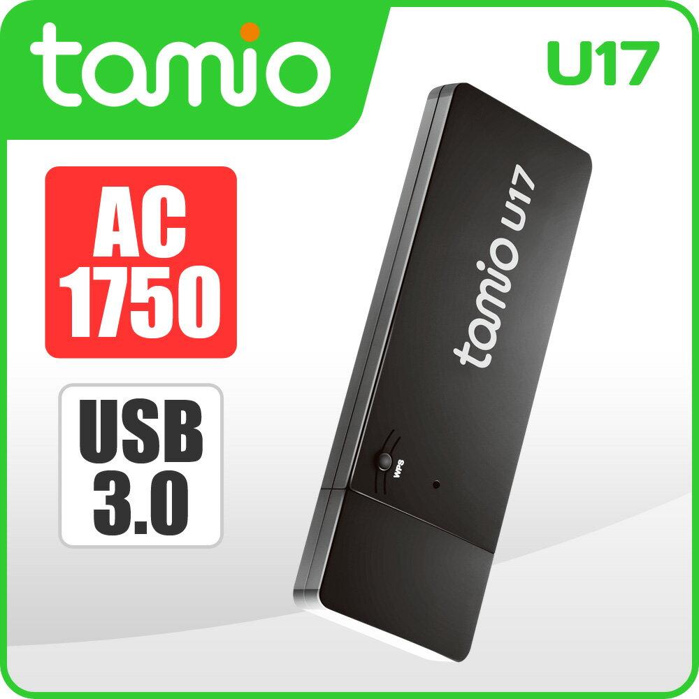 [富廉網] 【TAMIO】U17 AC1750 WiFi無線網卡 - 限時優惠好康折扣
