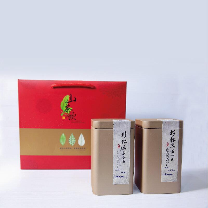 【山茶飲】杉林溪金玉滿堂茶葉禮盒150g