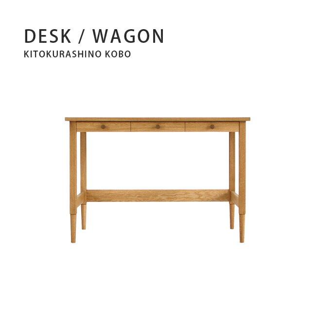 【MUKU工房】北海道 旭川 家具 和木頭生活的工房 無垢 書桌 / 附輪抽屜櫃 (原木 / 實木)