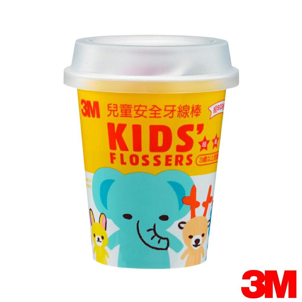 3M 兒童安全動物造型牙線棒(55支/杯)