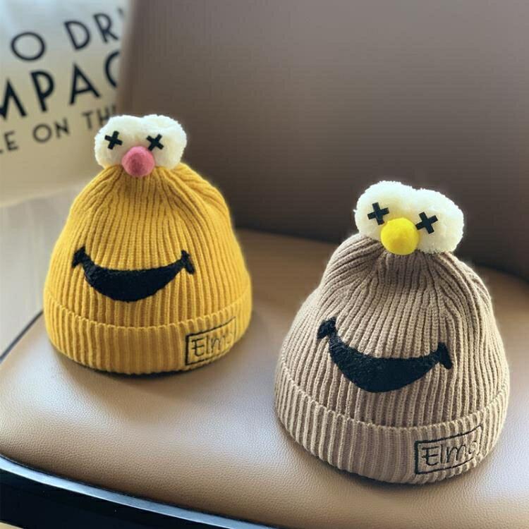 帽子 女寶寶帽子毛線帽秋冬季女童可愛超萌男童潮1-3歲帽冬天2【限時八折】