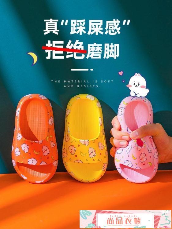兒童拖鞋夏女童可愛卡通室內家用防滑軟底小孩洗澡親子寶寶涼拖鞋 尚品衣櫥