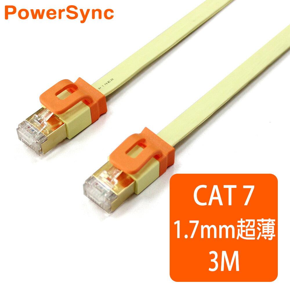 群加 Powersync CAT 7 10Gbps 室內設計款 超高速網路線 RJ45 LAN Cable【超薄扁平線】檸檬黃色 3M (CAT7-EFIMG34)