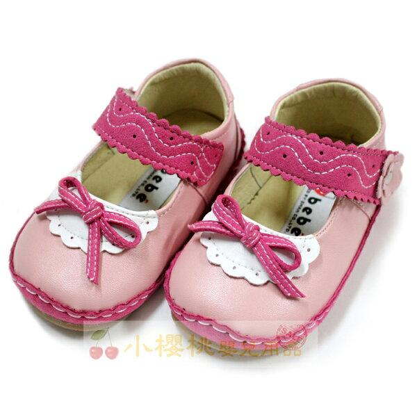天鵝童鞋ChaChaTwo恰恰兔--優雅公主童鞋學步鞋【粉色】