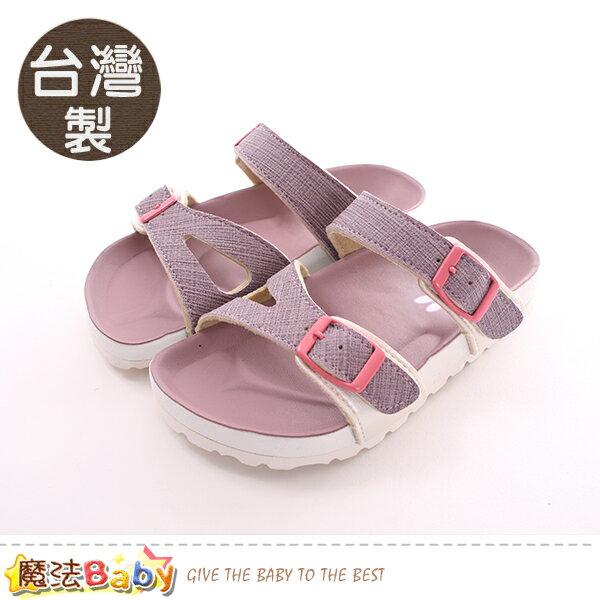 童鞋台灣製米飛兔授權正版兒童涼拖鞋魔法Baby~sk0420