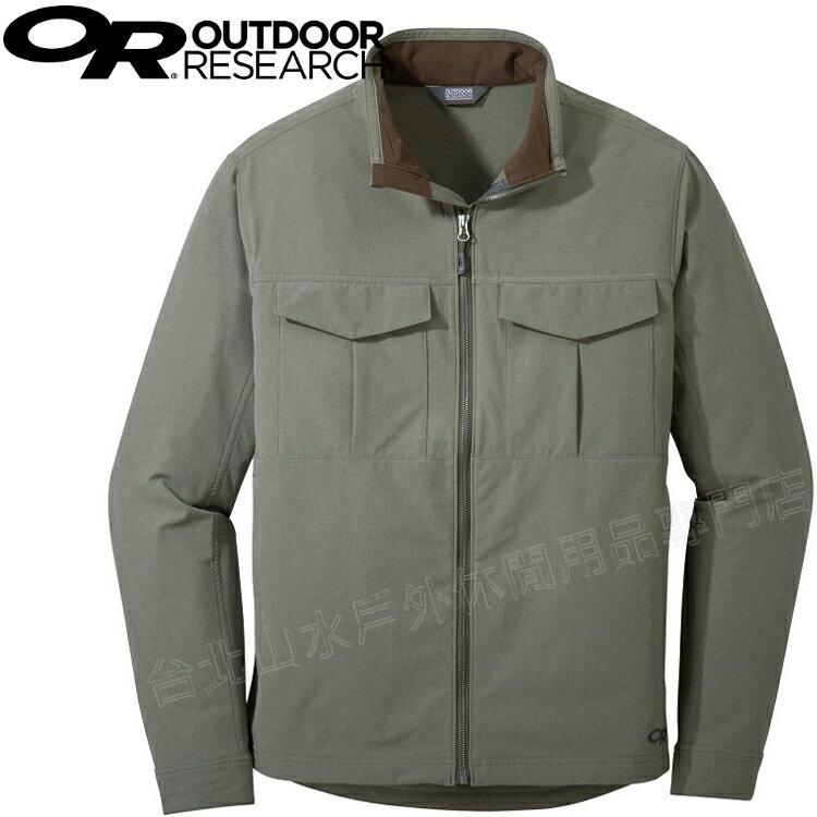 Outdoor Research 軟殼外套/機能外套/高防潑水/防風/透氣/快乾 Prologue Field 264426 1227 男款 綠灰