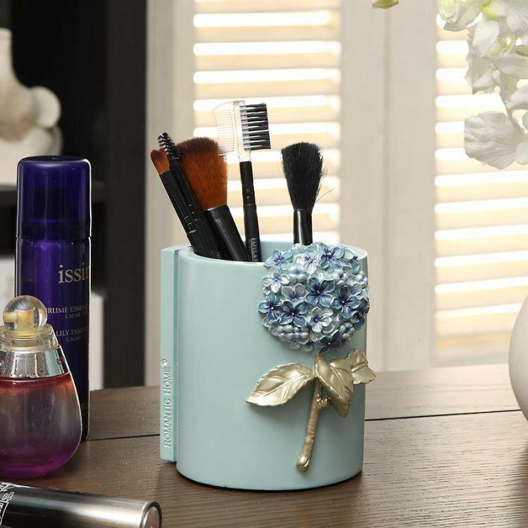 創意時尚可愛小清新化妝刷筆筒辦公室桌面收納盒 黛尼時尚精品
