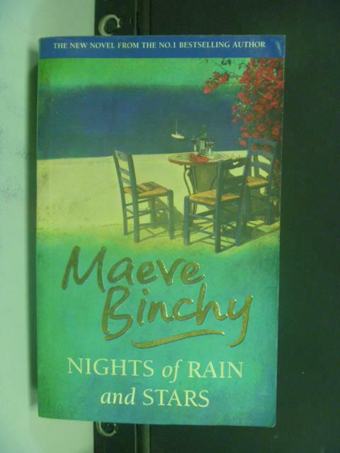 ~書寶 書T4/原文小說_NSM~Nights of Rain and Stars_Mae