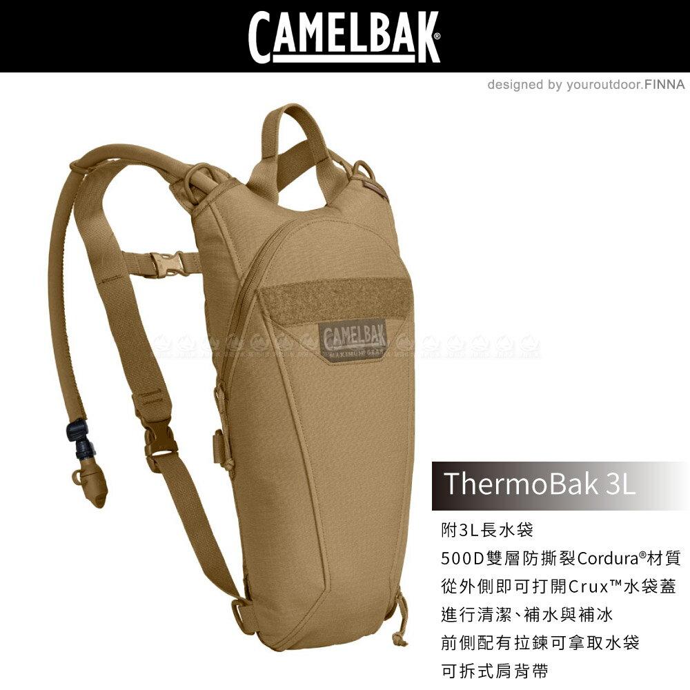 【CamelBak 美國 ThermoBak 3L 軍規水袋背包(附3L長水袋)《狼棕》】CBM1717201000