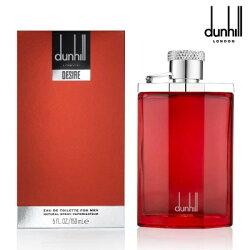 Dunhill Desire 登喜路尋歡男性淡香水 150ml-【BUY MORE】