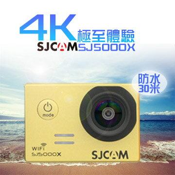 """SJcam SJ5000X 運動攝影機 金色""""正經800"""""""