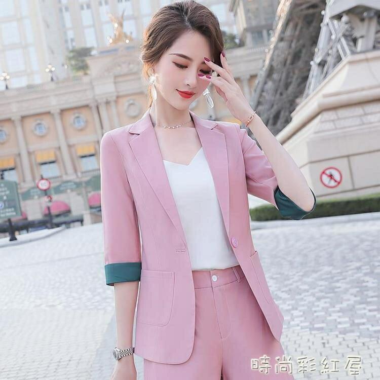 2020春夏新款韓版氣質小西裝兩件套職業裝洋氣減齡時尚短褲套裝女