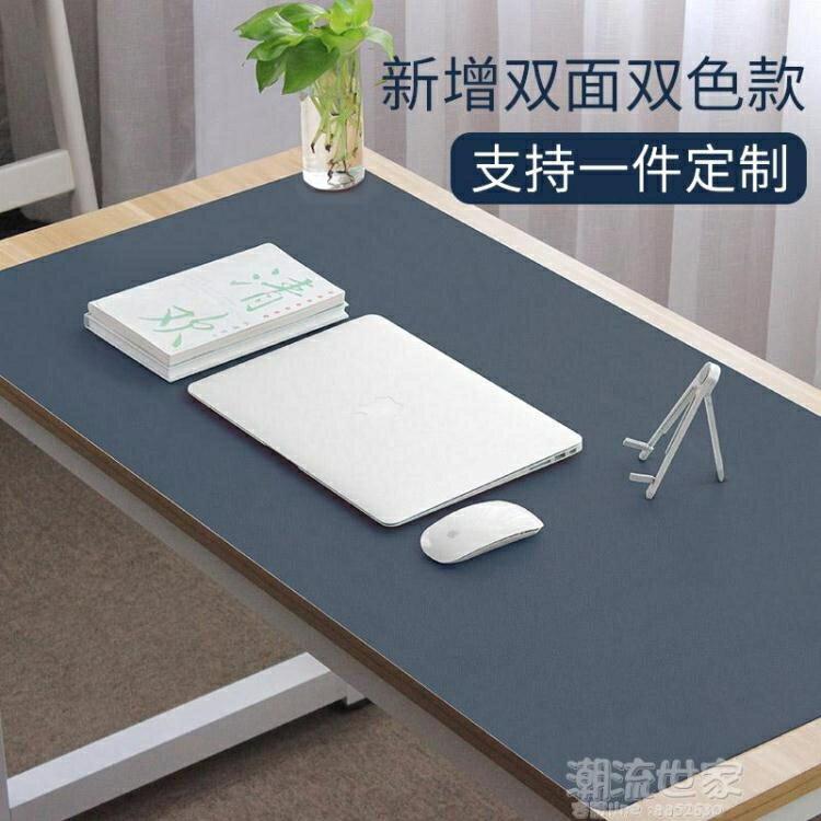 辦公桌墊  大號滑鼠墊防水寫字墊超大皮革滑鼠墊辦公電腦墊可定制MBS