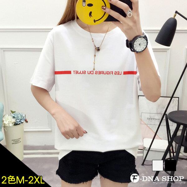 F-DNA★線條字母圓領短袖上衣T恤(2色-M-2XL)【ET12682】