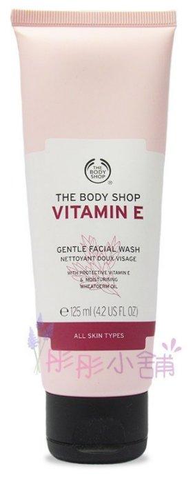 ~彤彤小舖~The Body Shop Vitamin E 維他命E保水潔面乳 4.2oz