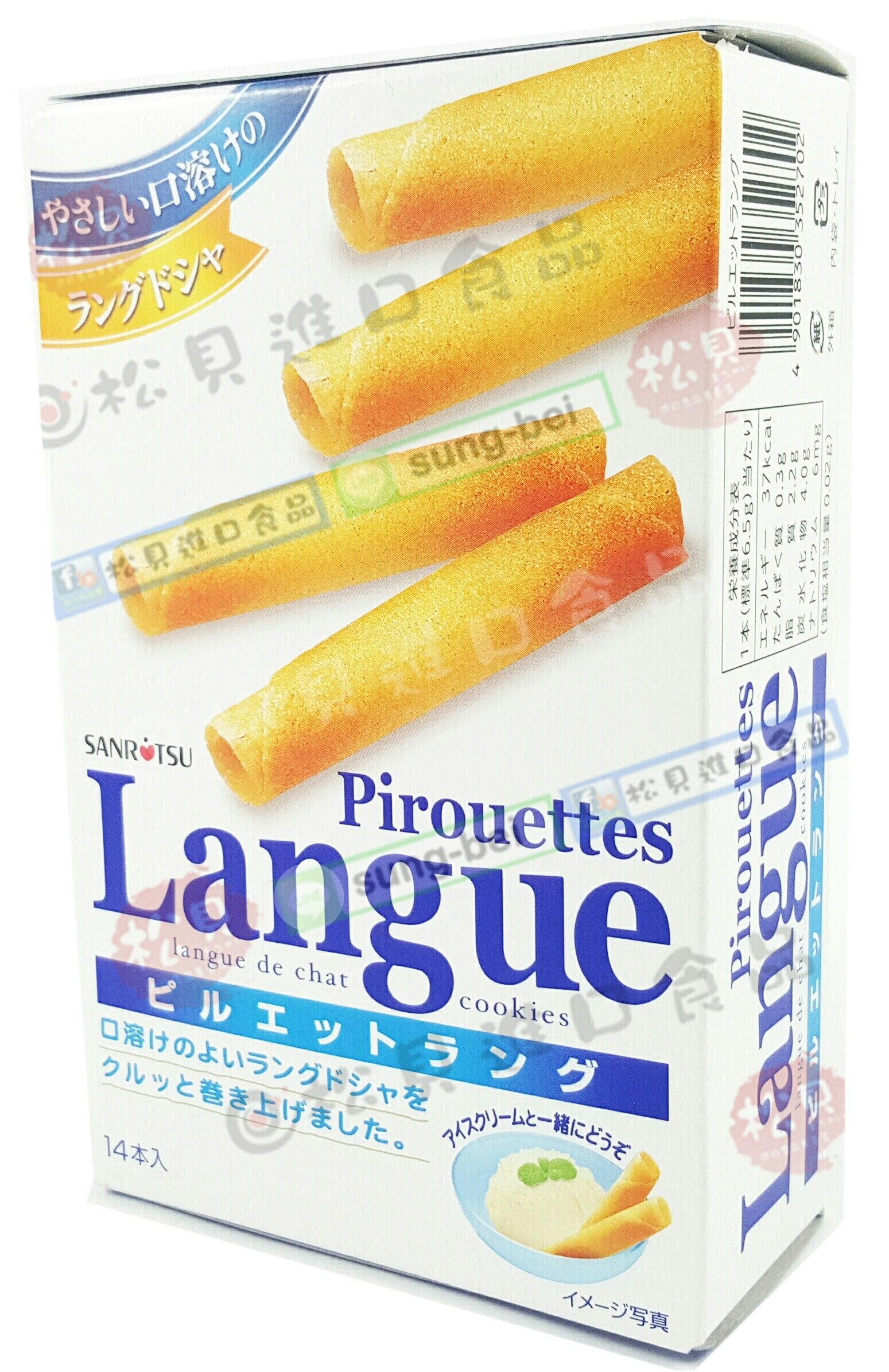 《松貝》三立奶油薄燒蛋捲14入91g【4901830351903】bb23