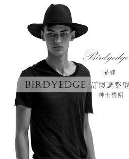 BIRDYEDGE品牌紳士帽大帽沿禮帽男羊尼帽