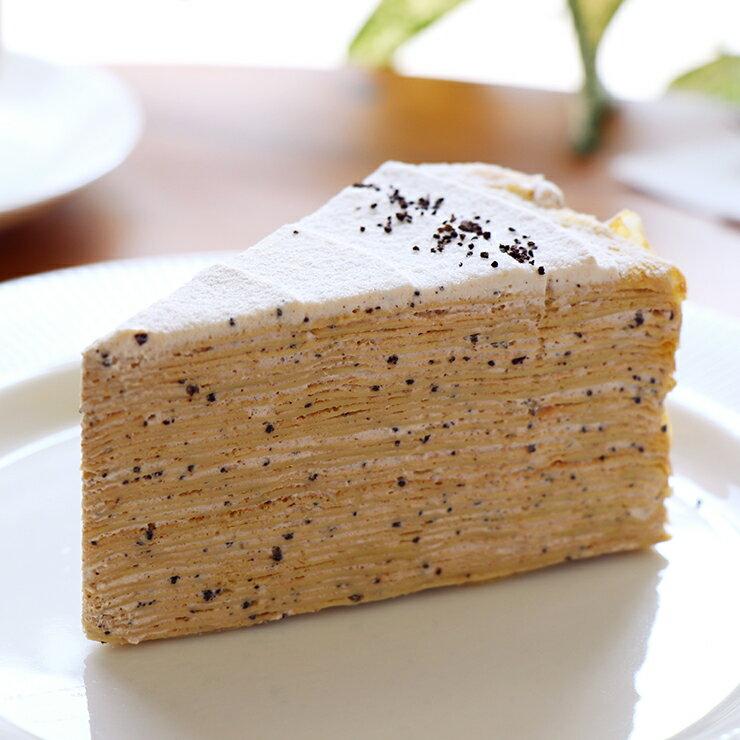 佛手柑伯爵奶茶千層蛋糕
