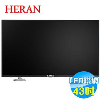 禾聯 HERAN 43吋 智慧聯網 FHD LED 液晶電視 43RS-I6A