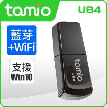 最 ~迪特軍3C~TAMIO UB4 USB藍芽無線網卡 採用1T1R MIMO技術