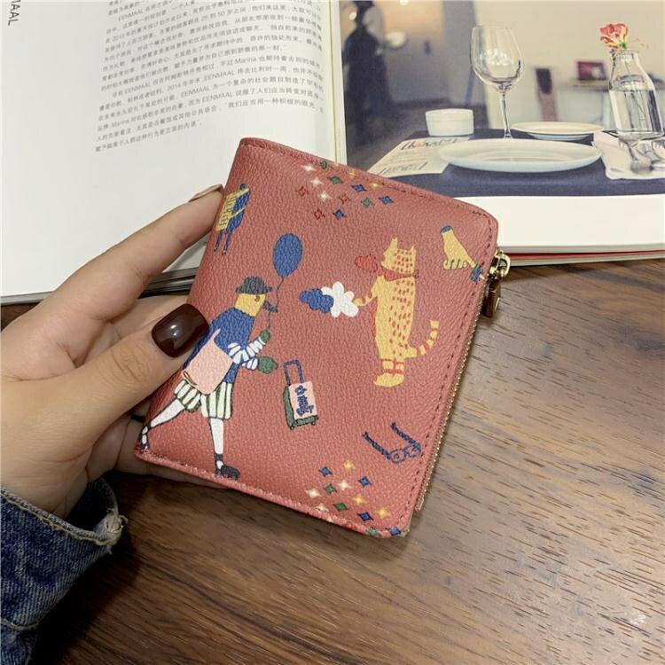 錢包 ins錢包女短款2020新款日韓版個性印花零錢包時尚潮流折疊小錢夾