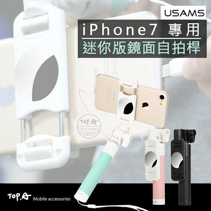 60公分 IX i7 i8 i6 i5 專用 鏡面自拍棒 線控無藍芽 iphone x 8 7 6s plus 5s se 自拍神器