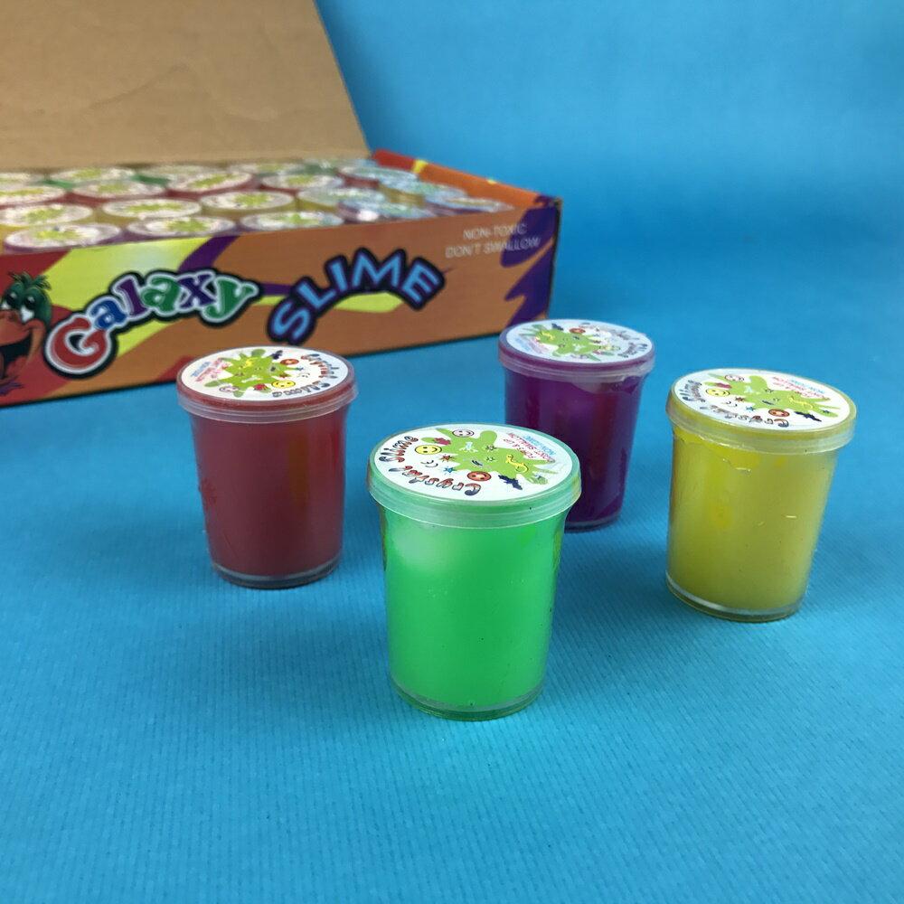 小油桶沙皮膠 彩色水黏土 鼻涕膠 果凍膠 不黏手 整人玩具/一個入{促15}
