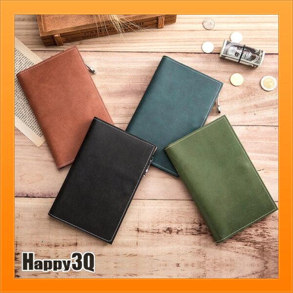多功能夾層錢包證件夾證件套護照拉鍊錢包收納包出國旅行-灰藍棕綠【AAA5085】