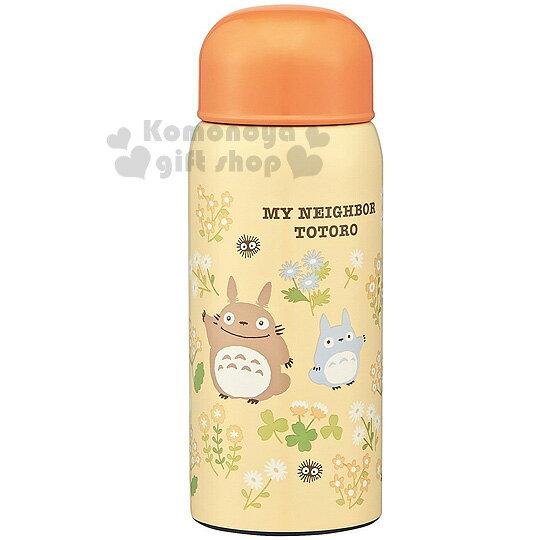 〔小禮堂〕宮崎駿 Totoro 龍貓 不鏽鋼保溫瓶《黃.站姿.花.朋友.300ml》