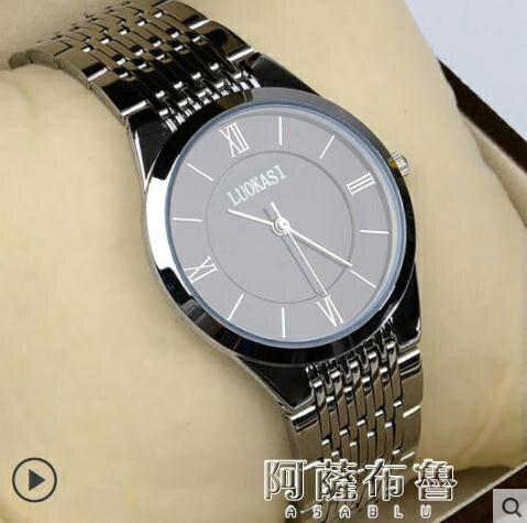 手錶 新款手錶男學生潮流精鋼防水全自動石英錶時