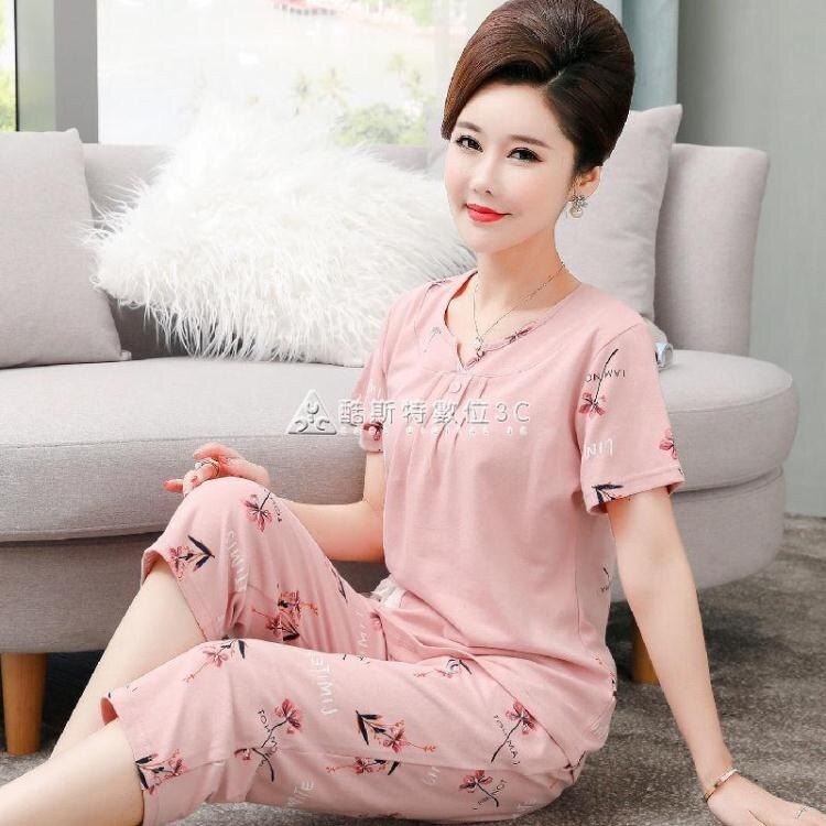 純棉睡衣女夏季套裝薄款寬鬆大碼短袖七【薇格嚴選】