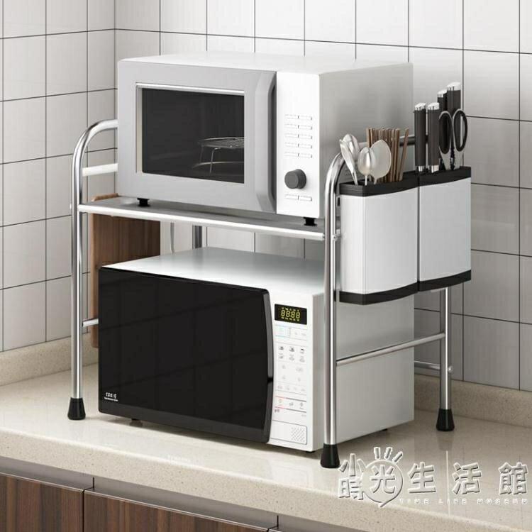 不銹鋼廚房置物架雙層桌面微波爐架可伸縮臺面電飯鍋烤箱收納二層
