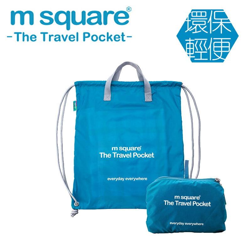 M Square 防水雙肩束口後背包 束口包購物包隨身包衣物收納購物袋旅行包後背包