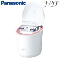 日本國際牌Panasonic/ 奈米蒸氣 溫冷感 保濕蒸臉機  EH-SA99 。(29900)日本必買 日本樂天代購。滿額免運-日本樂天直送館-日本商品推薦