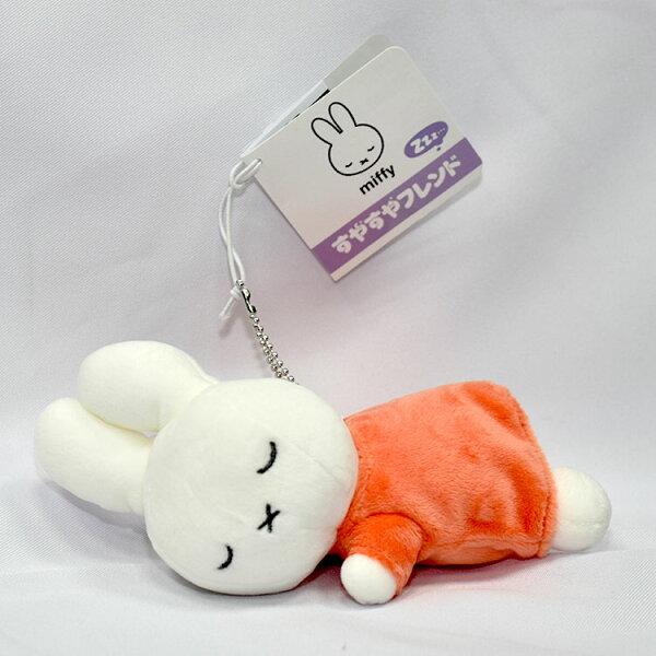 Miffy米菲兔安睡絨毛玩偶吊飾日本帶回正版商品TAKARATOMY