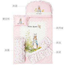 【淘氣寶寶】奇哥 Joie Peter Rabbit 花園比得兔六件床組-M(粉)日本SEK防螨抗菌認證【奇哥正品】