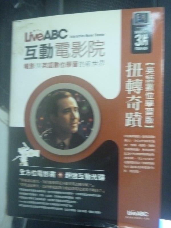 【書寶二手書T2/語言學習_ZJH】Live ABC互動電影院-扭轉奇蹟_Live ABC_附光碟