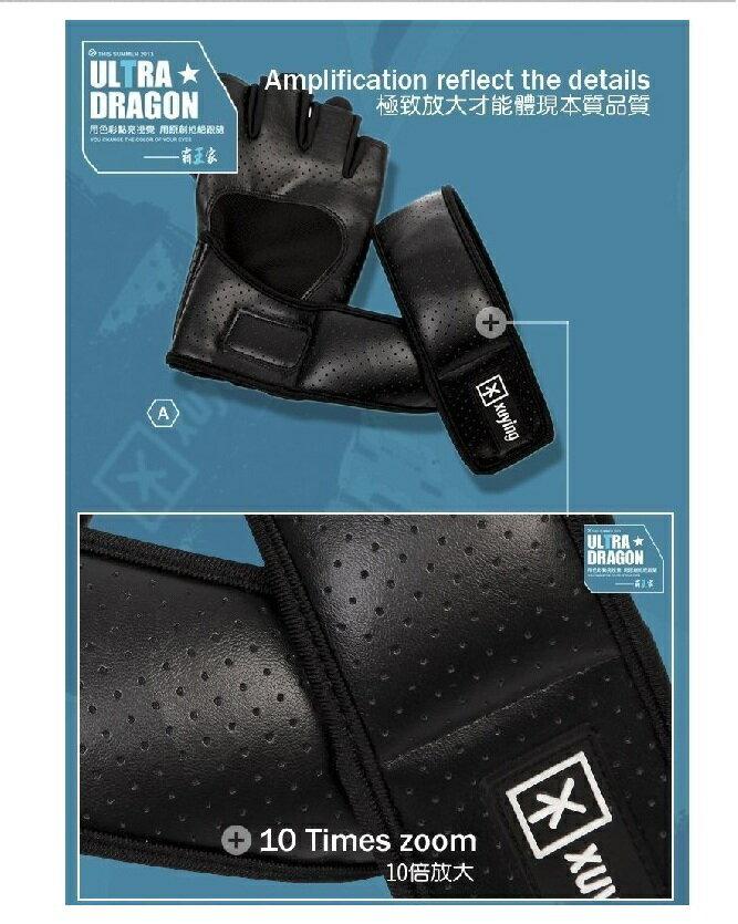 健身護腕手套 護脘可搭護膝護腰護踝護髖一起購買 慢跑健身房腳踏車自行車網球羽球半指手套