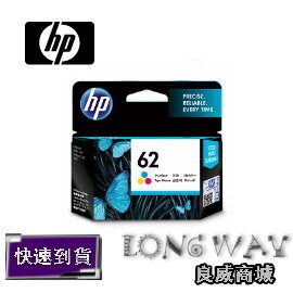 HP NO.62 C2P06AA 原廠彩色墨水匣(C2P06A)(適用:HP OfficeJet OJ5740 / Envy5640 / Envy7640)