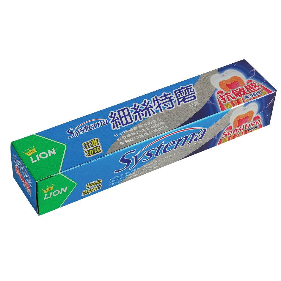 【獅王】細絲特磨抗敏感牙膏130g 0
