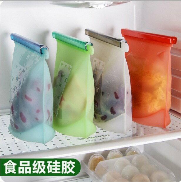 矽膠保鮮袋 真空密封袋 食品袋 食品冷凍收納袋 (小號) 【H00020】