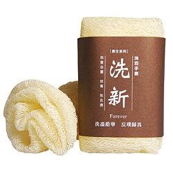 阿原肥皂 洗新沐浴手套 x1