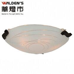 【華燈市】歐傑斯3燈玻璃吸頂燈 050079 燈飾燈具 房間燈書房燈餐廳燈小孩房