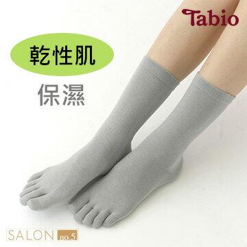 【乾燥肌專用襪】日本靴下屋Tabio女款保濕棉質長版五趾襪