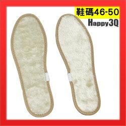 竹炭鞋墊加絨鞋墊竹炭加絨50碼49碼特大尺寸鞋墊大鞋碼鞋墊加大4雙組-46-50【AAA3292】