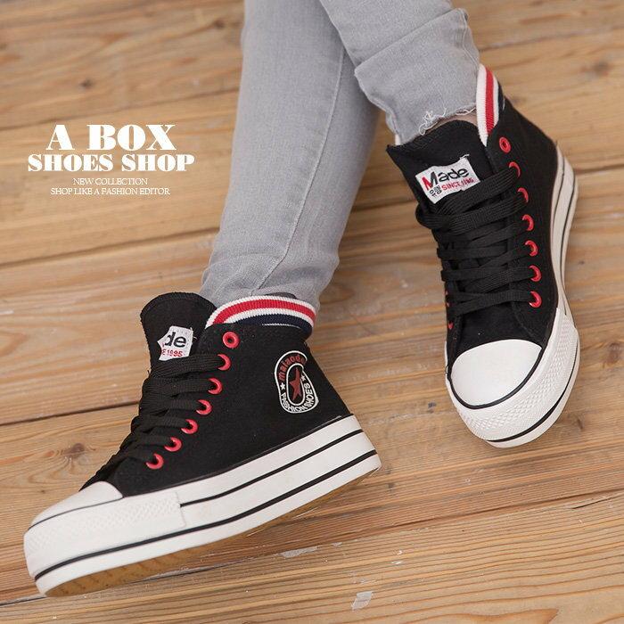 【AAB0105】時尚百搭基本款星星條紋牛仔 綁帶4CM增高厚底高筒帆布鞋 2色 2