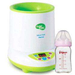 【奇買親子購物網】Nac Nac 微電腦多功能溫奶器+貝親PIGEON寬口母乳實感玻璃奶瓶160ml/粉