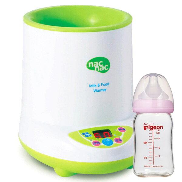 【奇買親子購物網】NacNac微電腦多功能溫奶器+貝親PIGEON寬口母乳實感玻璃奶瓶160ml粉