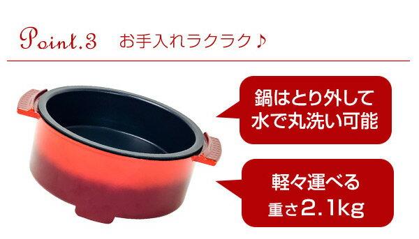 日本山善 YAMAZEN  /  多功能料理電火鍋 YGC-800。3色。(4990*3.1) 日本必買 日本樂天代購。滿額免運 4