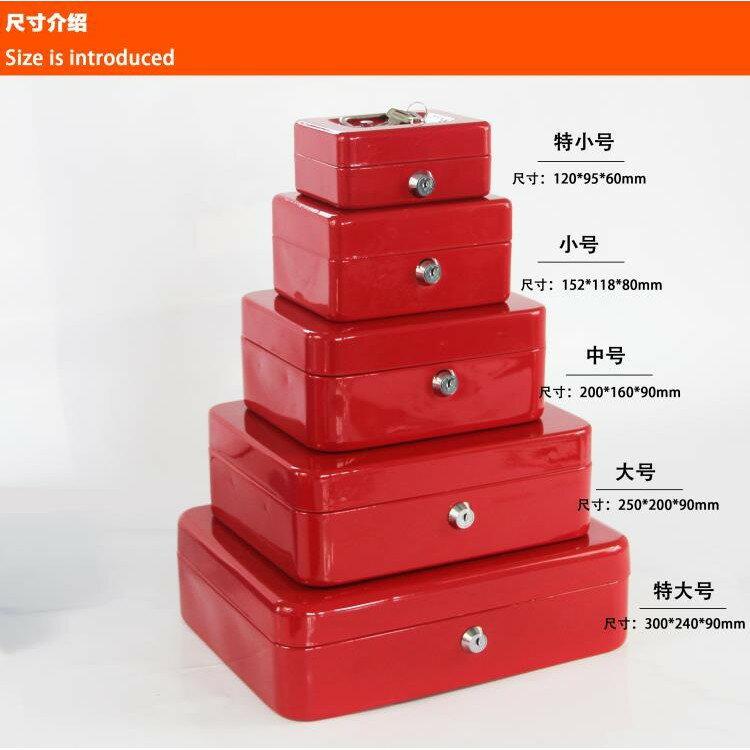 保險箱 小密碼保險箱 保險盒 20A迷你辦公保險櫃 小型保險箱家用 HM